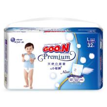 大王(GOO.N)天使系列 短裤式纸尿裤 L32片 (9-14kg)