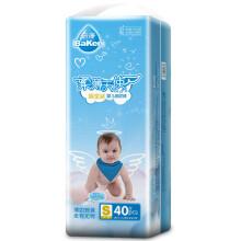 倍康 Baken 柔薄天使纸尿裤 婴儿尿不湿  臻享装 S40片【3-6kg】