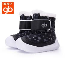 好孩子(gb)童鞋男女童靴2-8岁男童棉鞋宝宝棉鞋冬季加棉加厚户外雪地靴18FWLT029黑色23.5码/鞋内长150