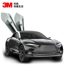 3M 汽车贴膜 朗嘉系列全车(深色) 汽车膜 车膜 太阳膜 隔热膜 轿车 SUV MPV 全国包施工 汽车用品 高透-前挡