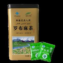 【尼亚人官方旗舰店】尼亚人罗布麻茶辅助降血压精装铁盒原叶型3克×30包
