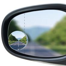 铁摩图 汽车小圆镜 后视镜盲点镜倒车镜 360度旋转可调角度 广角无边框 一对装