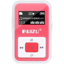 锐族(RUIZU)X12 红色FM车载发射HIFI无损音乐MP3/MP4
