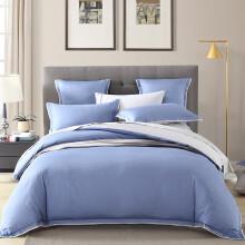 雅棉amain森林之云酒店简约纯色四件套全棉纯棉床上用品床单被套 孔雀蓝 1.5米床适用