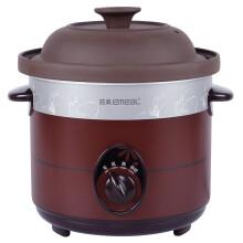 益美(EMEAL)紫黑砂锅电炖锅煲汤锅 4.5L YM-E45