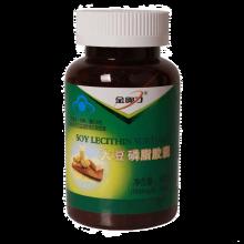 金奥力大豆磷脂胶囊1g*100s