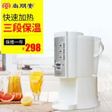 尚朋堂YS-AP3010P 即热式电热水瓶  储水式304不锈钢快速电热水壶3升 电热水机3l