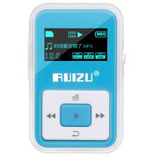 锐族(RUIZU)X12 蓝色 FM发射HIFI无损音乐MP3/MP4