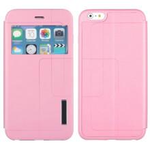 黑啾保护套手机壳手机套苹果适用于棉衣iphone5/iphone5s粉花连帽皮套图片
