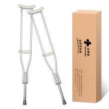 优康德医用腋下拐杖加厚铝合金腋拐高低可调防滑拐杖腋杖助行器 中号腋拐(适合身高157-178cm) 1支装