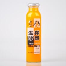 山西特产 吕梁野山坡沙棘汁300ml瓶 沙棘果汁饮料