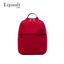 新秀丽旗下Lipault双肩包包女 尼龙简约休闲书包 轻便迷你小背包TX0宝石红