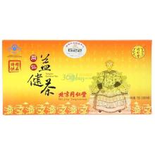 同仁堂益健茶 2.5g*30袋 辅助降血脂、护肝脏可配养生健肝茶 1盒