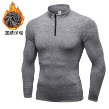 FNMM 运动长袖加绒PRO 男健身跑步训练长袖弹力紧身立领卫衣 灰色 S