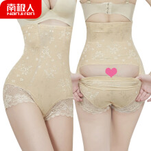 京东超市 南极人(Nanjiren)产后恢复紧身裤高腰收腹提臀内裤女士美体内衣鱼骨式短裤头NAS9T80022-1B肤色XL