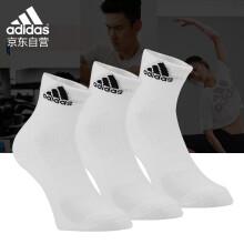 阿迪达斯adidas羽毛球袜子男女袜毛巾底运动袜三双装白色M码39-42码