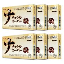 日研日本超浓缩纳豆激酶胶囊纳豆胶囊40粒2500FU 日本原装进口 缩版6盒送辅酶1瓶