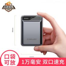 台电A10-T 充电宝 10000毫安 迷你小巧便携移动电源 高品质电芯  钛晶灰 2.1A双输出苹果/安卓手机通用
