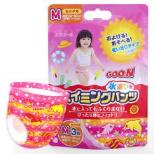 大王(GOO.N)游泳裤系列 短裤式纸尿裤(女)M3片 (7-12kg)