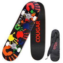 美洲狮(COUGAR )双翘板青少年刷街滑板 彩色手印套装