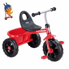 happydino小龙哈彼系列   儿童三轮车1.5-3岁玩具童车带篮筐小孩宝宝脚踏自行车 LSR300-W-M104红