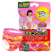 大王(GOO.N)游泳裤系列 短裤式纸尿裤(女)XL3片(12kg以上)