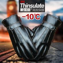 挡雨雪全触屏3M高热暖绒皮手套:防风防雨防雪严寒专用PU皮加绒加厚加长户外手套PM007PLF 黑色 M码