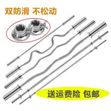 杠铃杆 直杆 奥杆 曲杆 1.2米1.5米1.8米2.2米全系列 1.2米曲杆 奥哑铃杆一对