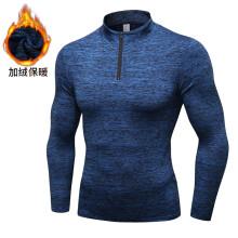 FNMM 运动长袖加绒PRO 男健身跑步训练长袖弹力紧身立领卫衣 蓝色 S