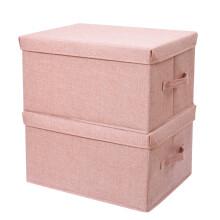 百草园(bicoy)分盖收纳箱整理箱 衣服杂物收纳盒储物箱可折叠40L2个装 麻粉色
