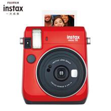 富士(FUJIFILM)INSTAX 一次成像相机  MINI70相机 烈焰红