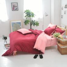 语桐家纺 床上四件套纯色双人单人学生被套三件套宿舍床品 酒红玉 1.2米床适用三件套(被套150*200cm)
