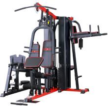 康强综合训练器家用商用198B多功能大型力量组合训练器械健身房五人站