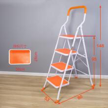 宝优妮 梯子家用人字梯折叠踏步梯加厚四步梯伸缩人字梯防滑加粗梯子 橘色