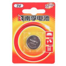 南孚(NANFU)CR2025纽扣电池1粒 3V 锂电池 适用大众奔驰比亚迪等汽车钥匙 手表电池/主板/遥控器等用
