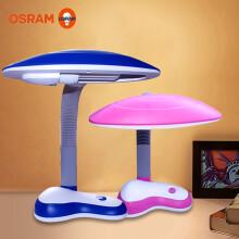 欧司朗(OSRAM)台灯 励志博闻强记学习工作学生台灯 强记粉色