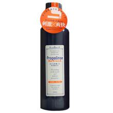 全球购              日本 比那氏Propolinse复合温和漱口水洁净去烟渍清新口气黑色瓶装600ml