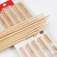 宜洁(yekee) 烙花家用竹筷子套装 绿色安全 无漆竹工艺筷 10双