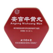 同仁堂 安宫牛黄丸 (科技)铁盒金衣3g*1丸/盒