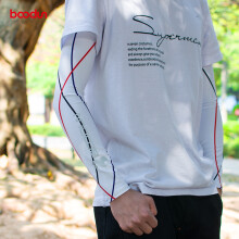 Boodun博顿自行车骑行防晒袖套 防晒运动护臂男女紫外线防护长款弹力袖套  一对 骑行服 七彩人生 XL