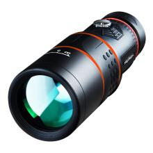 菲莱仕(FEIRSH)单筒望远镜 高倍高清微光夜视非红外演唱会儿童观鸟寻星手机拍照望远镜 T01 12*50