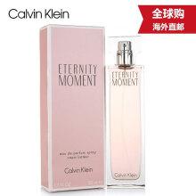 全球购              卡文克莱(Calvin Klein)CK香水 淡香水 男士 女士 永恒时刻女士淡香精浓香水50ml
