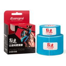 狂迷kuangmi 专业肌内效贴布 肌肉贴 肌效 肌能贴 弹性胶布运动绷带KMh901 蓝色
