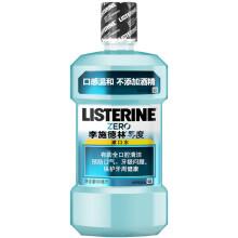 李施德林(Listerine)漱口水零度500ml(清新口气健康牙龈 温和不添加酒精)(泰国进口)