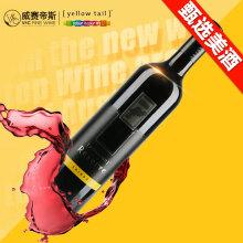 澳洲进口红酒 黄尾袋鼠yellow tail珍藏西拉/设拉子干红葡萄酒750ML