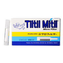 日本蓝小鸟Tiltil Mitil原味一次性抛弃型过滤烟嘴过滤器 10支*1盒装(10支)