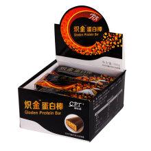 康比特(CPT)炽金 蛋白棒能量棒 12支/盒 马拉松跑步 户外 能量补剂 健身