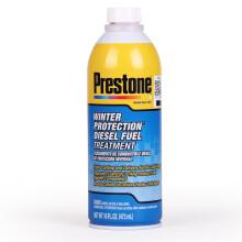 百适通(Prestone)柴油添加剂 柴油增强剂 抗凝剂 路虎双龙福特奥迪奔驰 冬季抗凝版 一瓶