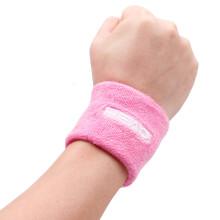海德HEAD运动护腕弹力棉一对装短款长款 短款粉色6200两个装 均码一对装