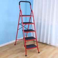 宝优妮 家用梯子折叠梯人字梯多功能工程梯单侧梯小家庭加厚梯子 红色 四步梯